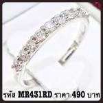 แหวนเพชร CZ รหัส MR431RD size 48
