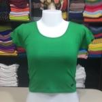 เสื้อยืดครึ่งตัว สีเขียวสด