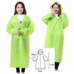 เสื้อกันฝนผู้ใหญ่สีเขียว