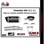ท่อ Yamaha R3/MT-03 Devil Slip on Carbon muffler Shorty version #16