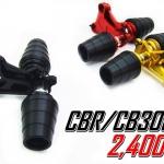 กันล้ม CBR300R/CB300F (มีให้เลือก 3 สี)