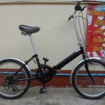 จักรยานพับได้ สีดำ ล้อ 20 มีเกียร์