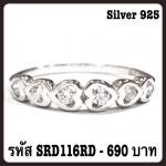 แหวนเงินเพชร CZ รหัส SDR116RD size 48