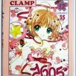 [เล่ม 12] การ์ดแค็ปเตอร์ซากุระ / CLAMP