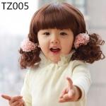 วิกผมเด็กทรงแกะ TZ005
