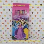 ดินสอสีไม้ 12 สี เจ้าหญิง Princess