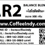 เมล็ดกาแฟคั่ว AR2Blend จำนวน 1 กก.