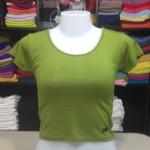 เสื้อยืดครึ่งตัว สีเขียวไพร