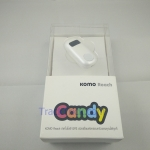 Komo Candy GPS - เครื่องติดตามสุนัขและแมว ระบบ GPS