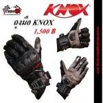 ถุงมือ Knox Orsa Gloves