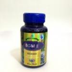 BGM II Softgel ผลิตภัณฑ์เสริมอาหารบำรุงสายตา บรรจุ 100 แคปซูล