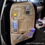 กระเป๋าใส่ของหลังเบาะรถยนต์ (สีน้ำตาล)
