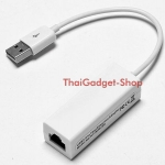 สาย USB to RJ45 USB 2.0 to High Speed Ethernet Network LAN Adapter Card 10/100 Adapter for PC / Windows7, Window8,Laptop