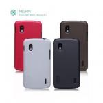 Cover เคส LG Google Nexus 4 Nillkin แถมฟิล์มกันรอย Nillkin แท้ในกล่อง