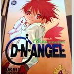 [เล่ม 4] DN Angel (ดีเอ็น แองเจิ้ง) / YUKIRU SUGISAKI