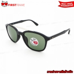 RayBan RB4290F 601/9A