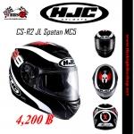 หมวกกันน็อค HJC CS-R2 Spatan MC5