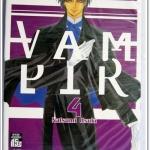 [เล่ม 4] Vampir / NATSUMI ITSUKI