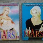 MARS สิงห์นักบิด สาวนักโบก 1-15 เล่มจบ