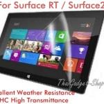 ฟิล์มกันรอย Microsoft Surface RT / Microsoft Surface 2 ใส ตรงรุ่น