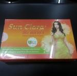 ซันคลาร่า รุ่นใหม่กล่องสีส้ม แก้ปัญหาระบบภายในของท่านหญิง กระตุ้นฮอร์โมน