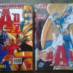 B.A.D. 1-3 เล่มจบ