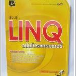 เรียนรู้ LINQ ฉบับโปรแกรมเมอร์ (มีรอยปั๊ม+มีแผ่น CD)