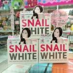 สเนลไวท์ Snail white cream 3 กระปุก
