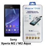 ฟิล์มกระจก Sony Xperia M2 / M2 Aqua