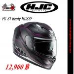 หมวกกันน็อค HJC FG-ST Besty MC8SF