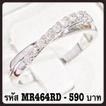 แหวนเพชร CZ รหัส MR464RD size 58