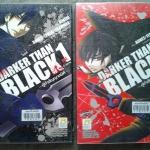 Darker Than Black 1-2 เล่มจบ
