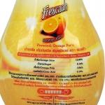 น้ำผลไม้ชนิดเข้มข้น ตรา เฟรชก้า รส ส้ม 2001-FR-F12