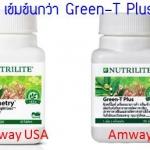 กรีนทีพลัส Nutrilite Slimmetry Dietary Supplement Enhance Weight Loss อาหารเสริม ลดน้ำหนัก ปลอดภัย ไม่โยโย้ Amway USA