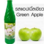 Fresca น้ำผลไม้เข้มข้นแอปเปิ้ลเขียว Green Apple