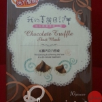 """มาร์คหน้าอันดับ 1 """"My Beauty Diary"""" สูตรช็อคโกเเลต ทรัฟเฟิ้ล{ Chocolate truffle}"""