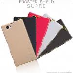 เคส Sony Xperia Z1 mini M51W NILLKIN Super Frosted Shield ของแท้ แถมฟิล์มกันรอยในกล่อง ตรงรุ่น
