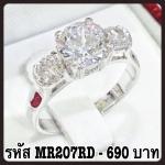 แหวนเพชร CZ รหัส MR207RD size 59