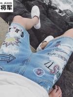 กางเกงยีนส์ขาสั้นเกาหลี พิมพ์ลายทั้งตัว ดีไซน์เท่