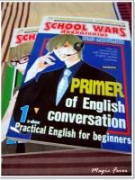 [เล่ม 1-2][จบ] ศึกรักต่างภาษา / TOMO MATSUMOTO