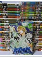 [เล่ม 1-42][จบ] Reborn! ครูพิเศษจอมป่วน / Akira Amano