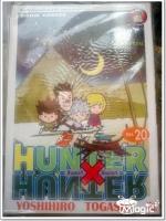 [เล่ม 20] HUNTER X HUNTER / YUSHIHIRO TOGASHI