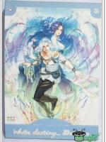 White Destiny… ลิขิตรักสีขาว ชุด Valentine's Design of love / อะมีราห์ (Clear Ice)