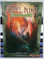 ราชาเทวดา ภาค ยาจกเทวดา (ANGEL KING ONLINE) / OB.ONE