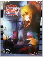 [เล่ม 1] Vampire Company / Zerzes