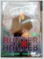 [เล่ม 11] HUNTER X HUNTER / YUSHIHIRO TOGASHI