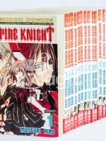 [เล่ม 1-19][จบ] Vampire Knight / MATSURI HINO