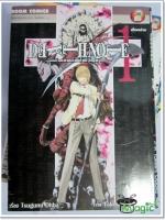 [เล่ม 1-12][จบ] เดธโน้ต (Death Note) / YUMI HOTTA / TAKESHI OBATA