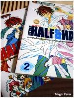 [เล่ม 1-2][จบ] Hyper Half