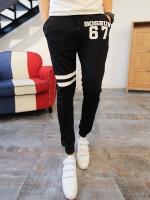 Pre Order กางเกงขายาวออกกำลังกาย ทรงฮาเร็ม สกรีนลาย BOSRUK 67 สีดำ
